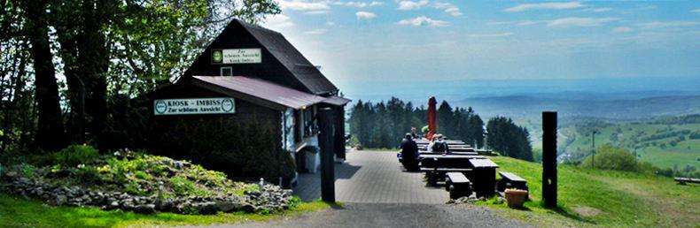 vogelsberg gasthof gastst tte restaurant im vogelsberg. Black Bedroom Furniture Sets. Home Design Ideas